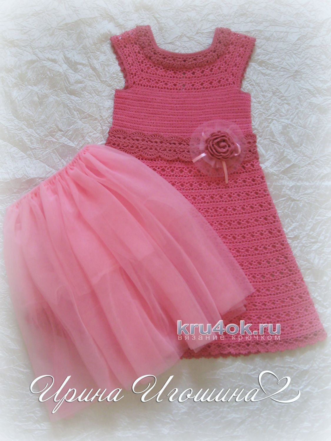 Lovely Free Crochet Patterns to Free Baby Dress Patterns Of Wonderful 45 Pictures Free Baby Dress Patterns