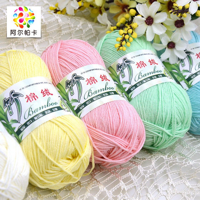 Luxury 50g 1piece Bamboo Cotton Bamboo Fibre Cotton Crochet Baby Bamboo Crochet Thread Of Awesome 29 Pics Bamboo Crochet Thread