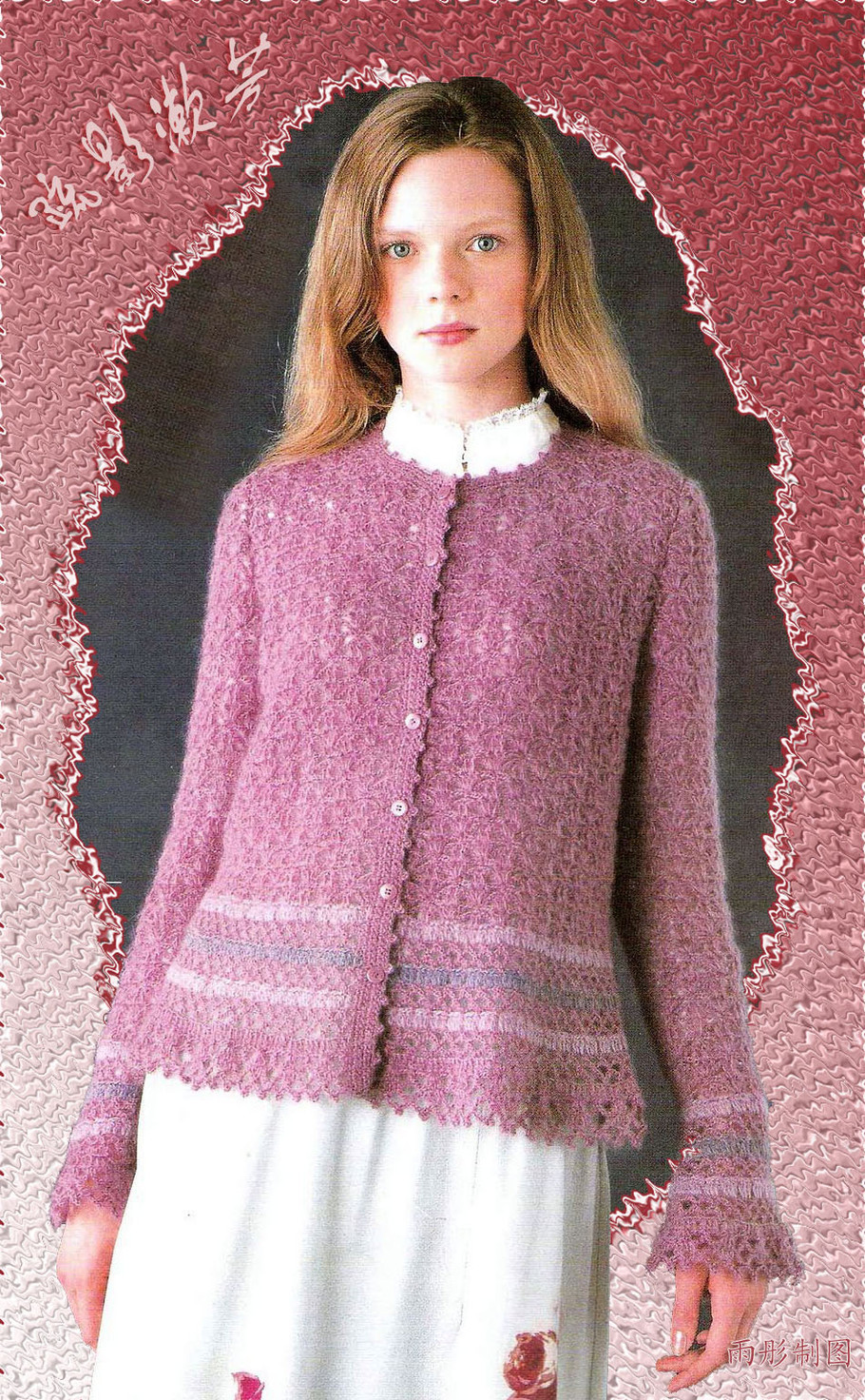 Luxury Crochet Lace Cardigan for La S Crochet Lace Cardigan Of Great 45 Images Crochet Lace Cardigan