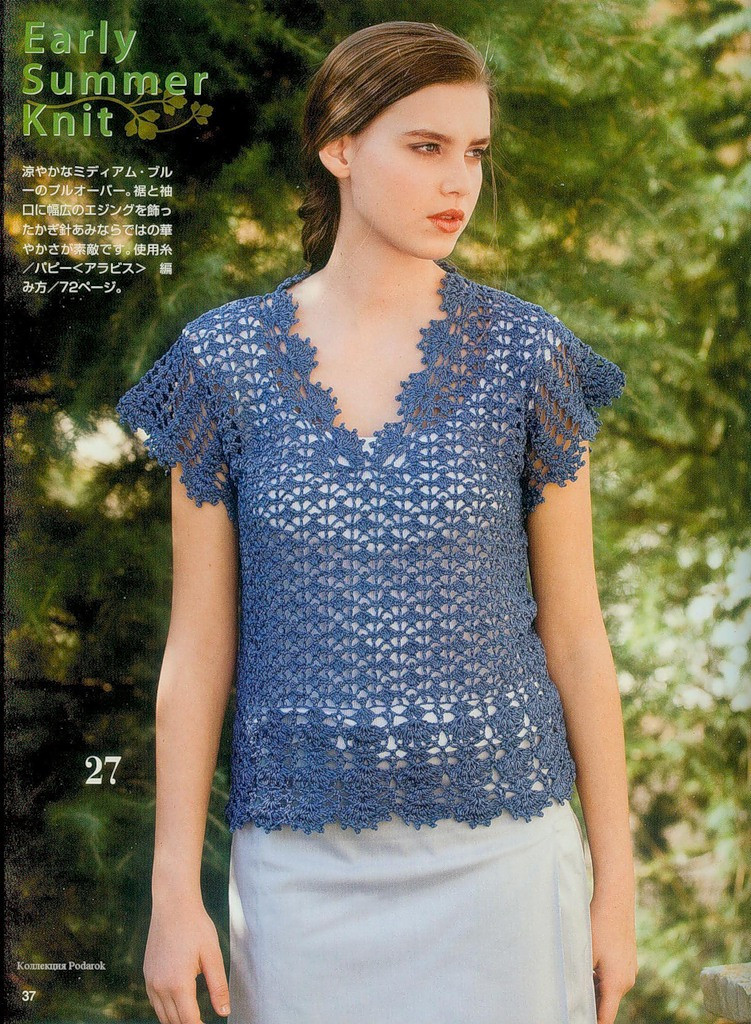 Crochetpedia Crochet Shirt Blouse Patterns 2