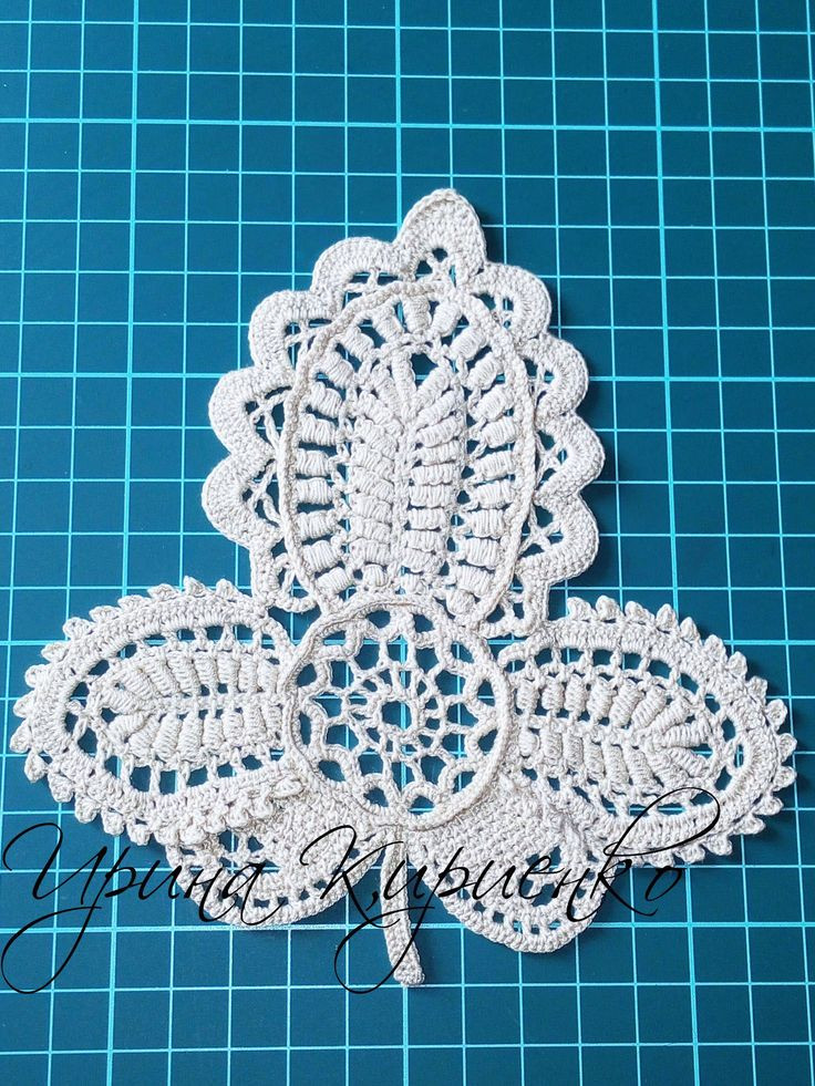 New 1382 Best Irish Crochet Laces & Beauties Images Irish Crochet Lace Of Wonderful 42 Images Irish Crochet Lace