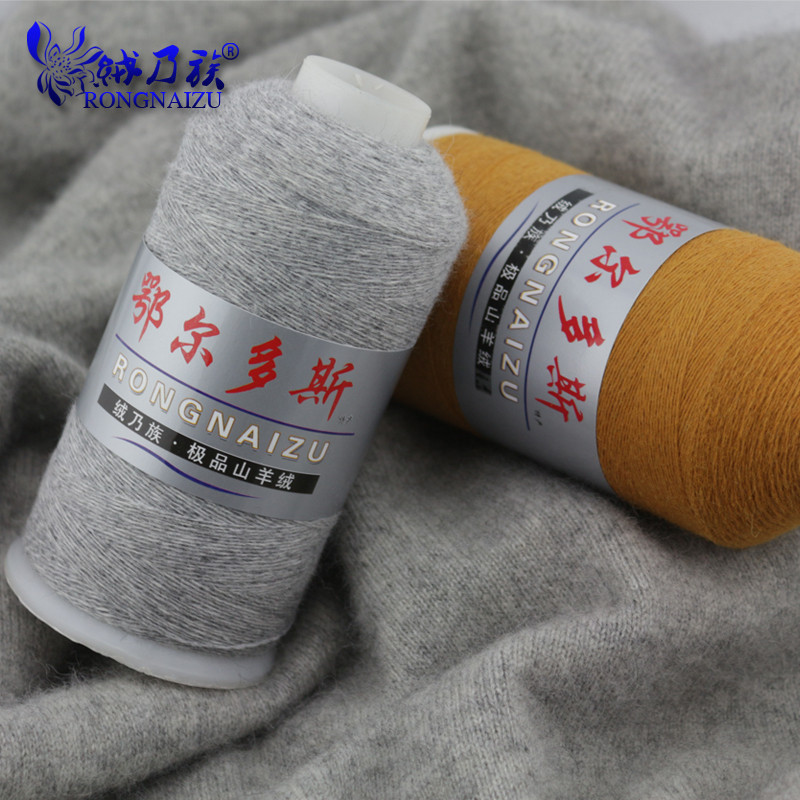 New Aliexpress Buy 500g Lot wholesale Luxurious Discount Yarn Outlets Of Attractive 43 Pictures Discount Yarn Outlets