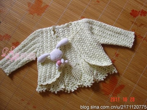 Crochet Patterns for free crochet cardigan pattern baby