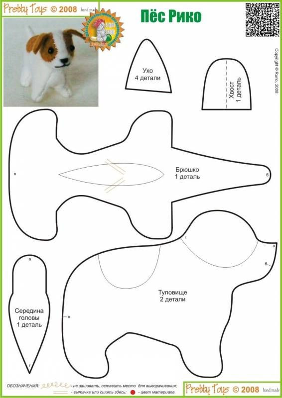 New Diy Jack Russel Dog Plushie Free Pattern Dog Sewing Patterns Of Amazing 40 Images Dog Sewing Patterns