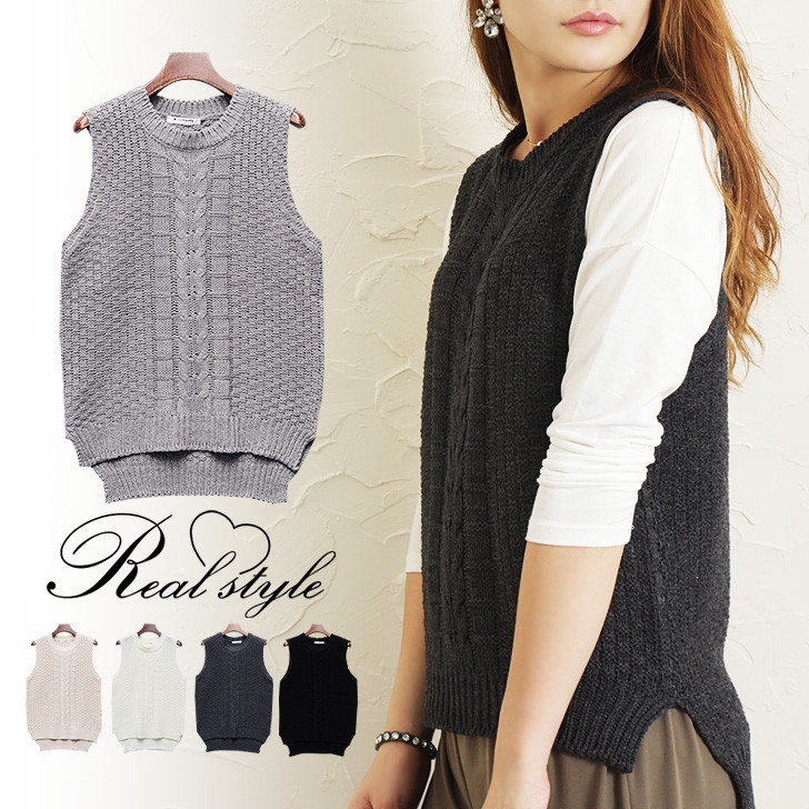 Knitted Womens Vest Oasis amor Fashion