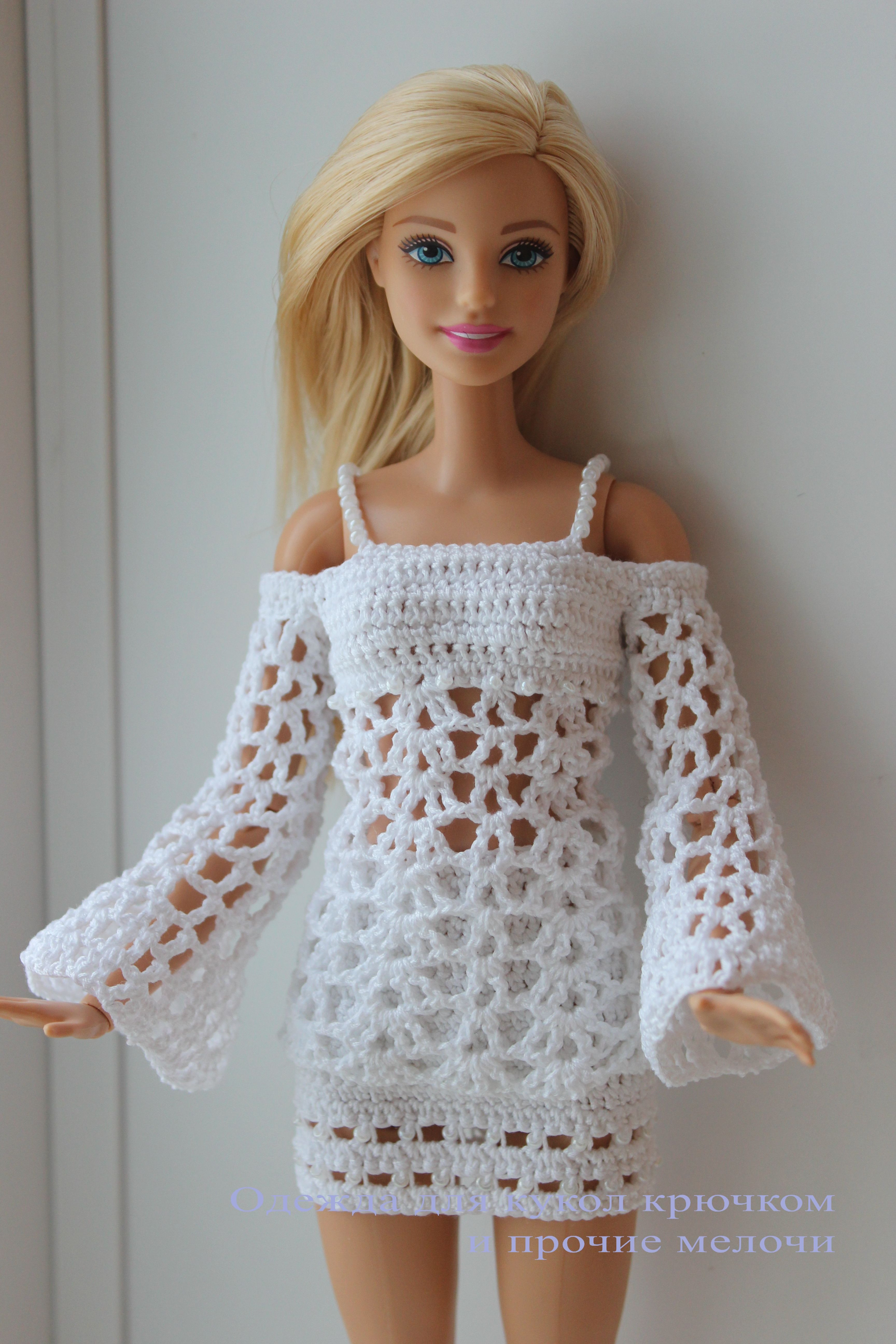 New Little Known Ways to Make Doll Clothes Yourselves Barbie Dress Patterns Of Marvelous 46 Photos Barbie Dress Patterns
