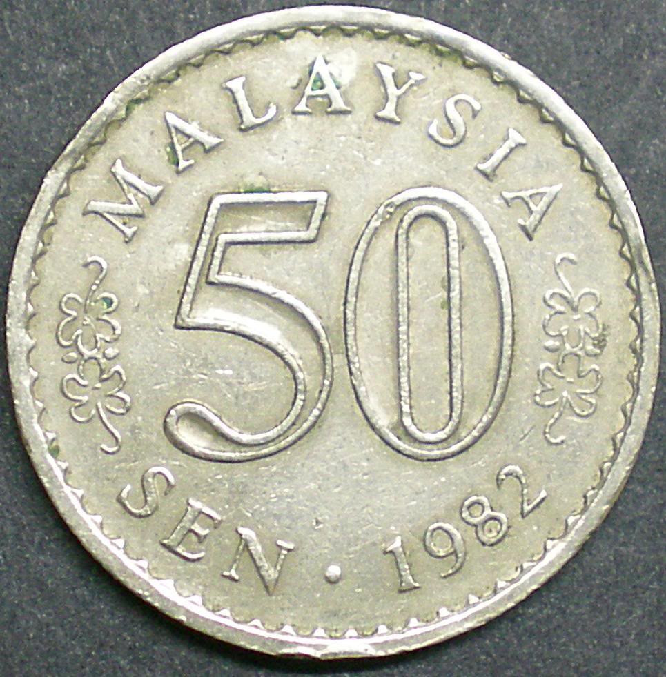 New Malaysia Most Unique Error and Expensive 50c Coins Ever the Most Expensive Quarter Of Lovely 44 Images the Most Expensive Quarter