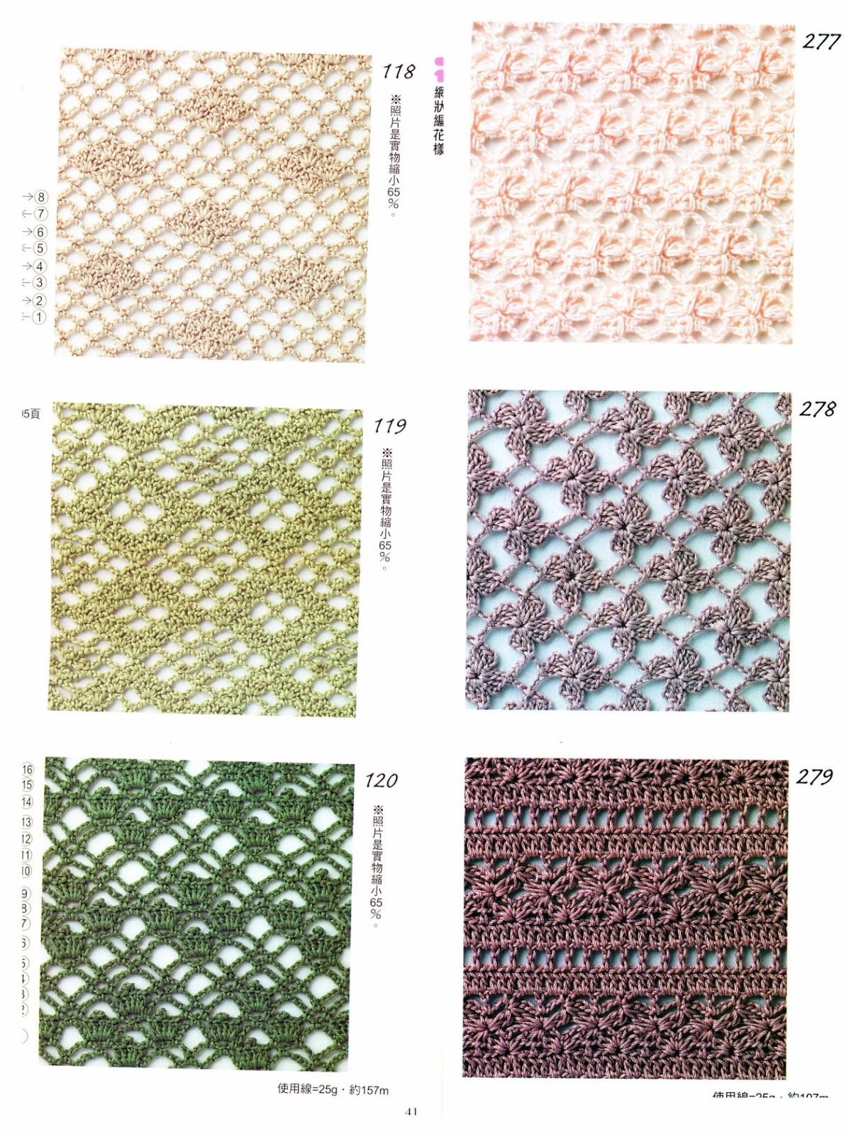 New My Creative Card Japanese Crochet 300 Stitches Guide List Of Crochet Stitches Of Amazing 49 Pics List Of Crochet Stitches