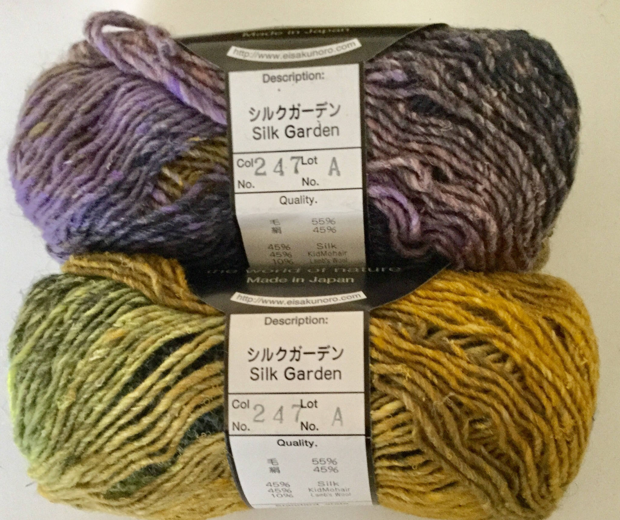 Noro Silk Garden Yarn 247A 10 skeins available Price is