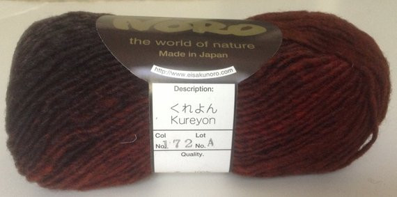 Noro Yarn Sale Elegant noro Kureyon Yarn 172a 5 Skeins Available Price is for 1 Of Superb 49 Images noro Yarn Sale