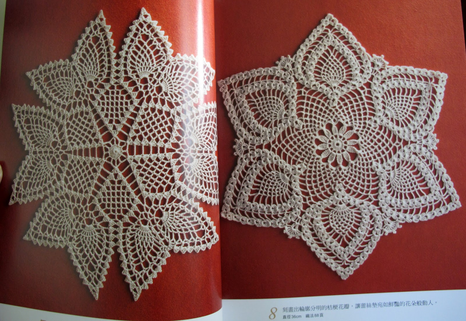 Pineapple Doily Luxury My Doll Side Japanese Crochet Doily Book Of Top 46 Photos Pineapple Doily