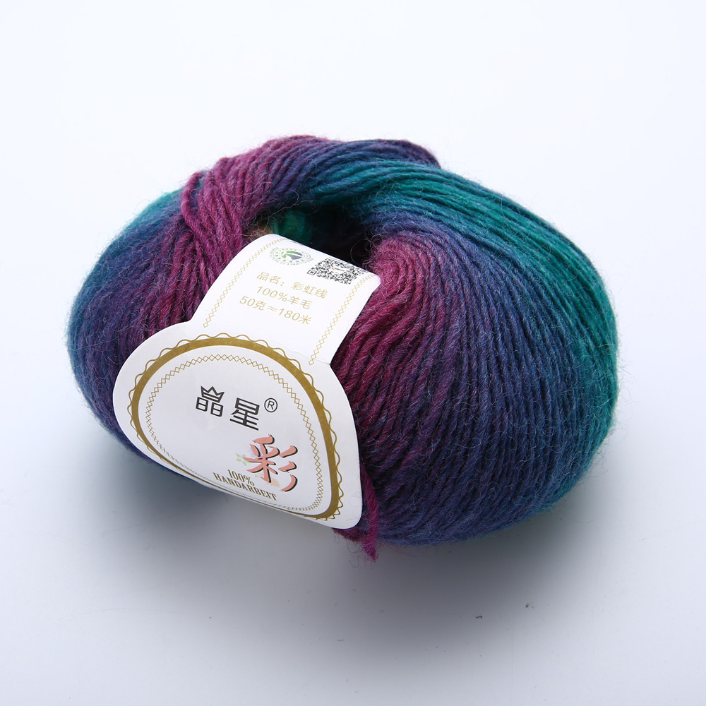 Soft Cashmere Baby Wool 50g Ball Rainbow Colorful Knitting