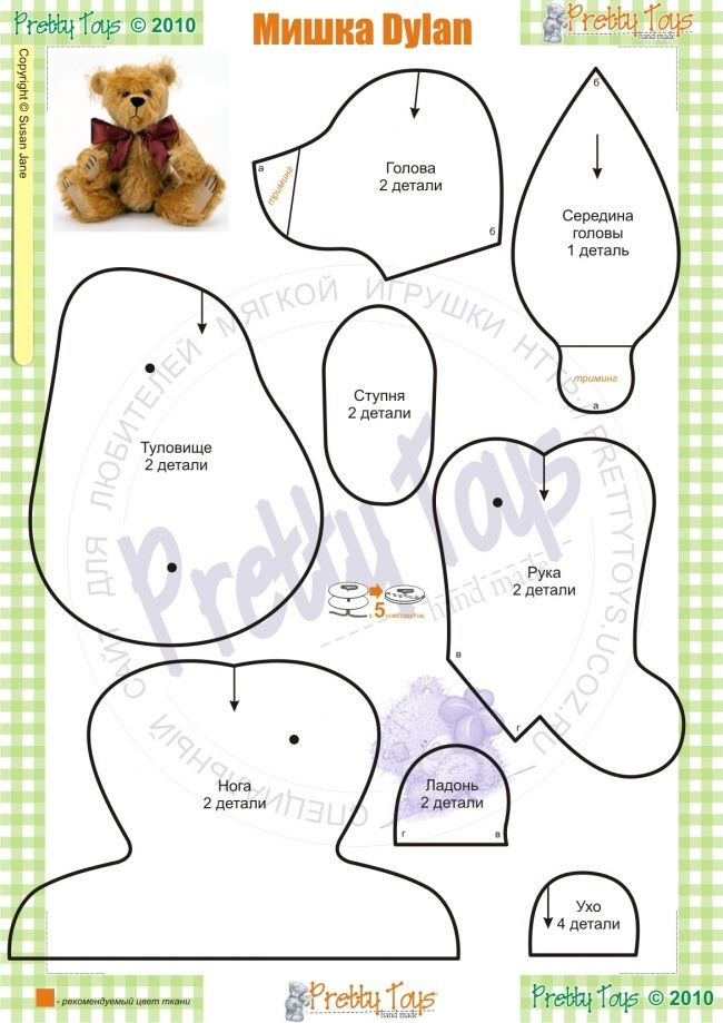 Teddy Bear Pattern Fresh 65 Best Images About Teddy Bears 2 On Pinterest Of Incredible 44 Photos Teddy Bear Pattern