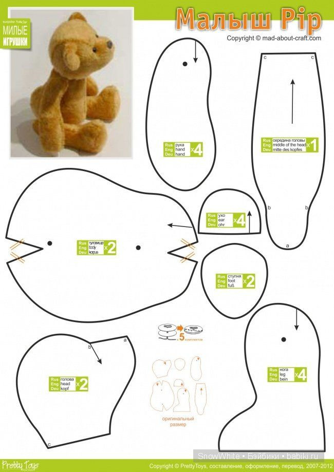Teddy Bear Pattern Inspirational Master Class Patterns Of toys Master Classes Creative Of Incredible 44 Photos Teddy Bear Pattern