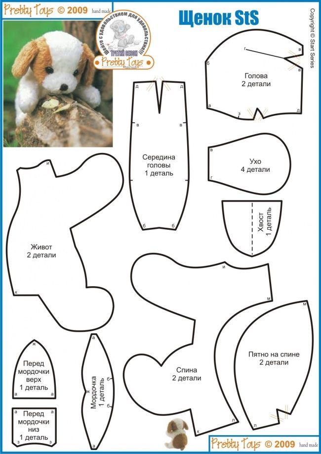 Unique 108 Best Images About Plushies Patterns On Pinterest Dog Sewing Patterns Of Amazing 40 Images Dog Sewing Patterns