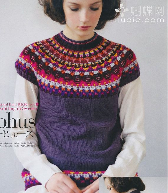 Unique 17 Best Images About Knit Fair isle On Pinterest Fair isle Sweater Pattern Of Amazing 44 Ideas Fair isle Sweater Pattern