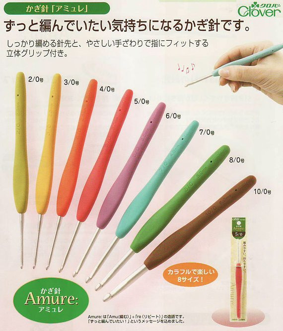 Unique Clover Amure soft touch Crochet Hook Set Clover soft touch Crochet Hooks Of Lovely Clover soft touch Crochet Hook Aluminium 13cm – Deramores Clover soft touch Crochet Hooks