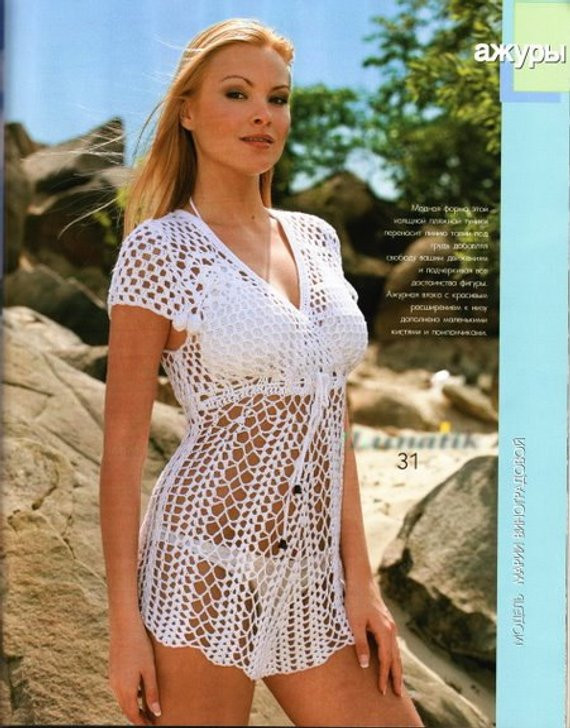Unique Crochet Pattern Beach Cover Up Dress Charted Diagrams by Crochet Beach Cover Ups Patterns Of Beautiful 40 Models Crochet Beach Cover Ups Patterns