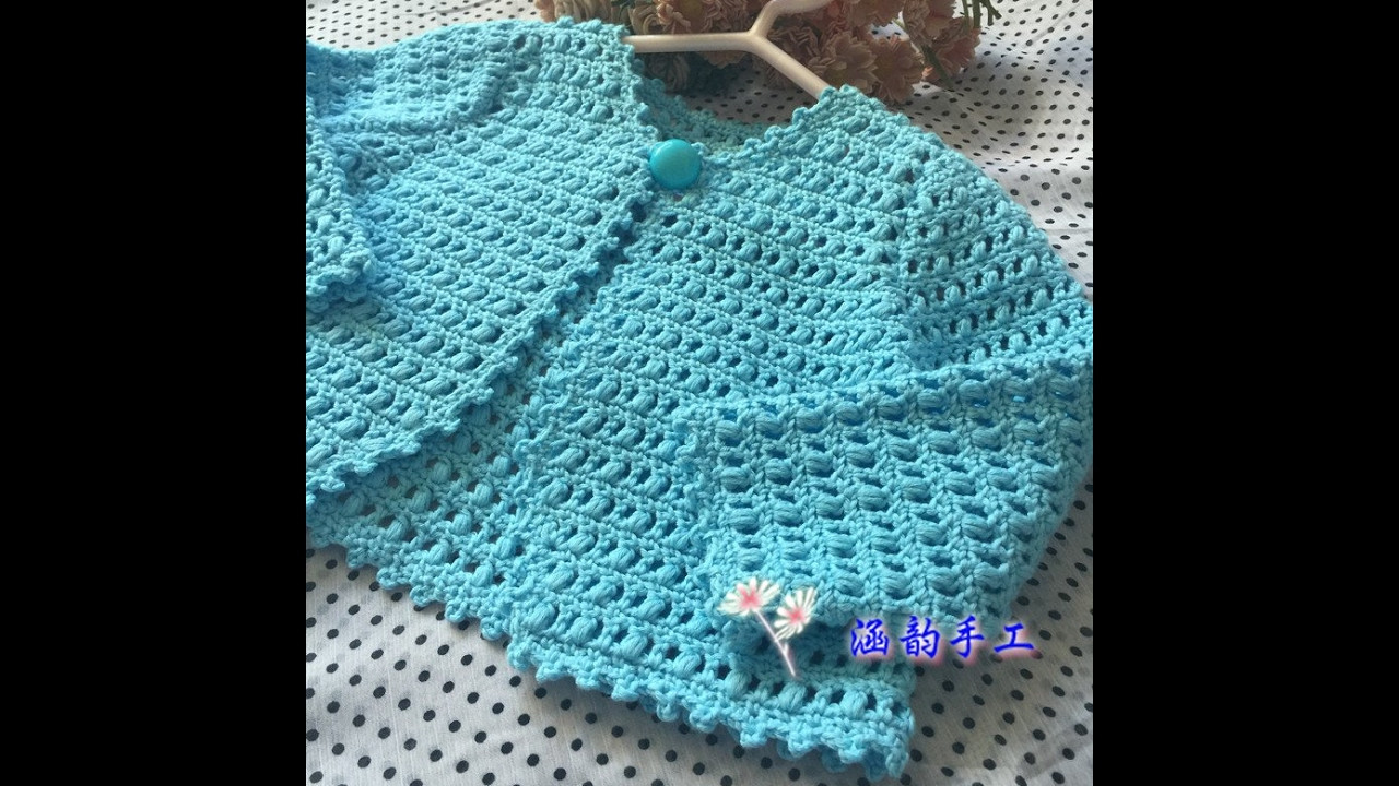 Crochet Patterns for free crochet baby cardigan 1603