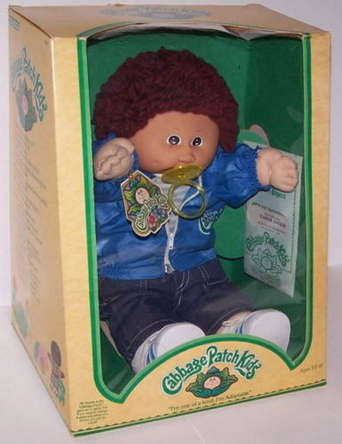 Cabbage Patch Kids Doll Lamar Jackie w Pacifier 85 Vintage