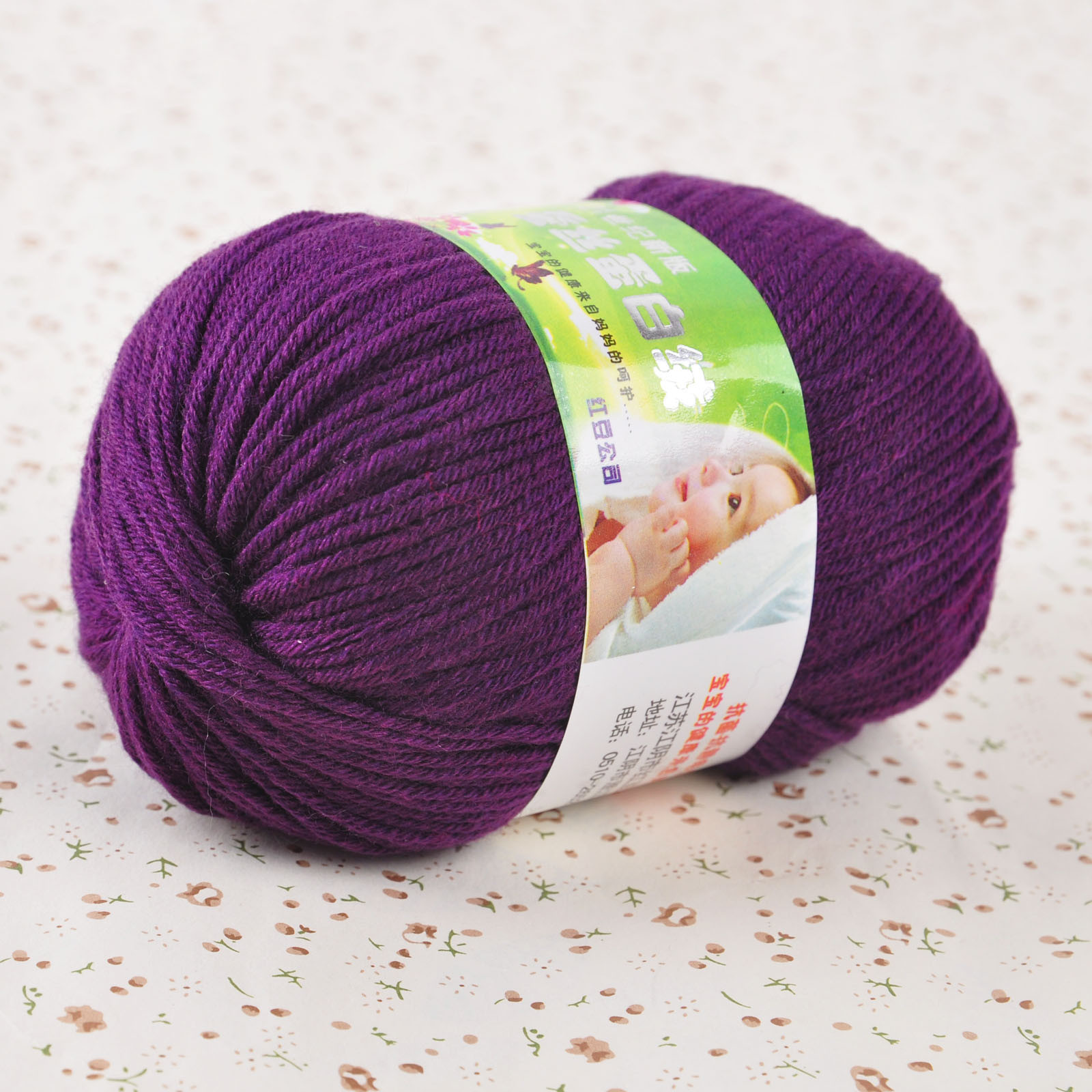 Wool Yarn Awesome Skein 50g soft Bamboo Crochet Cotton 50g Knitting Yarn Of Top 47 Pictures Wool Yarn